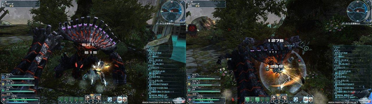 ゲーム日記_20130331_PSO2_11
