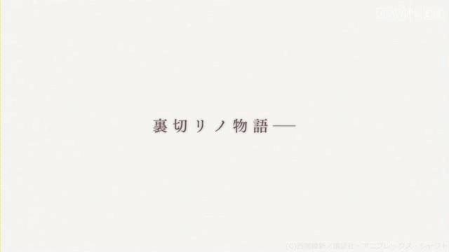 アニメ・漫画関係_化物語_20130622_06