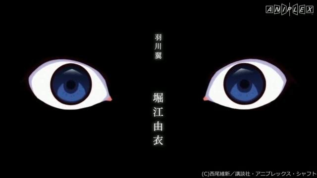 アニメ・漫画関係_化物語_20130622_11