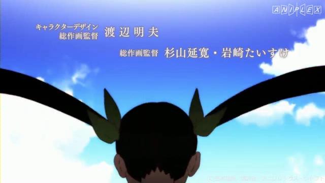 アニメ・漫画関係_化物語_20130622_08