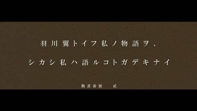 アニメ・漫画関係_化物語_20130707_01