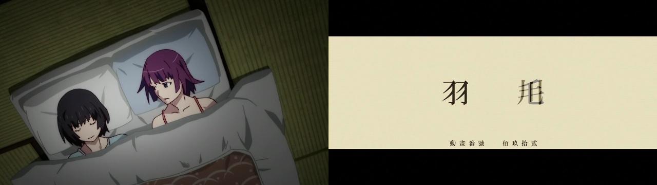 アニメ・漫画関係_猫物語(白)_20130717_08