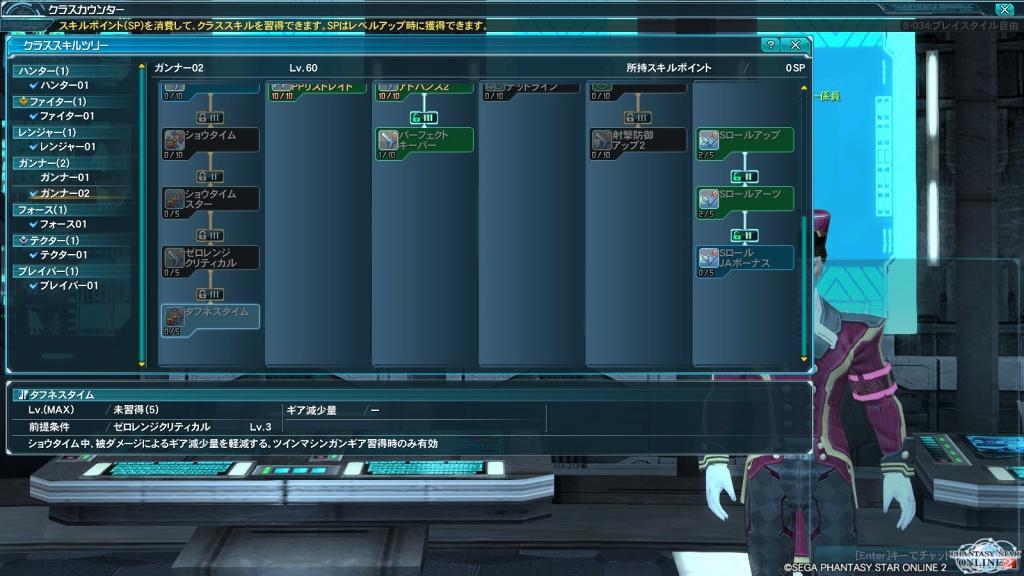 ゲーム日記_PSO2_20131010_06