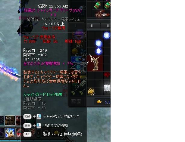 2013032801.jpg
