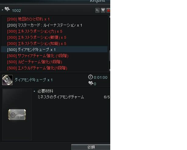 2013042401.jpg