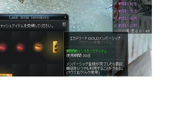 2013051801.jpg