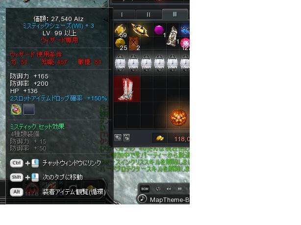 2013052501.jpg