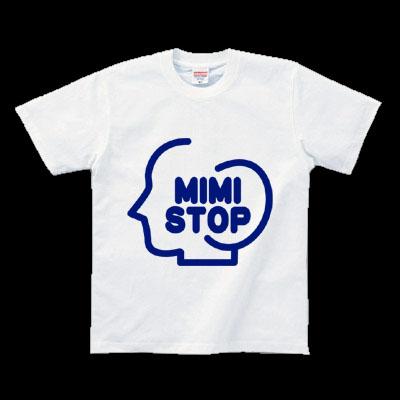 ニセLogo MIMI STOP