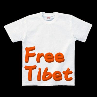 Free Tibet 01