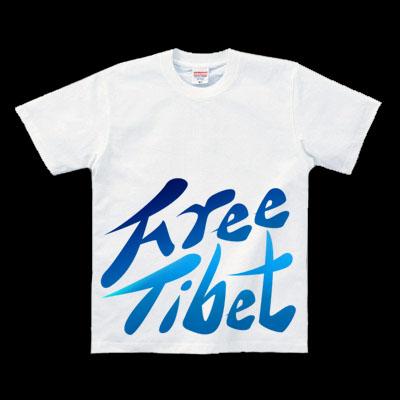 Free Tibet 02