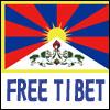 Free Tibet バナー(100×100)