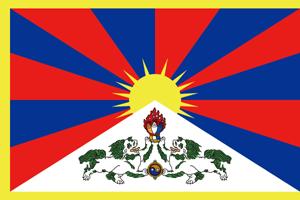 チベット亡命政府(CTA)の旗