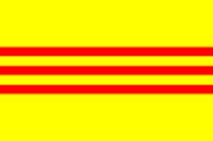 自由ベトナム暫定政府(GFVN)の旗