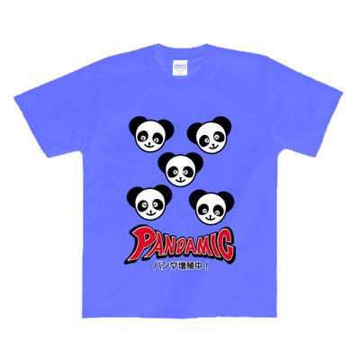 パンダミック 01