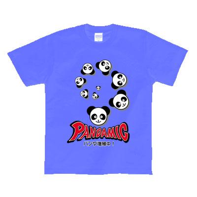 パンダミック 02