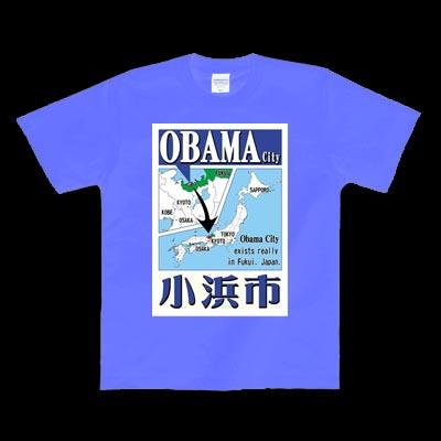 Obama City - 小浜市