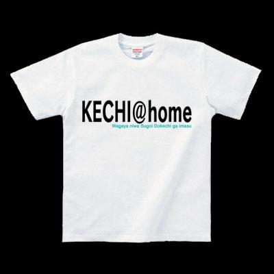 ニセLogo-KECHI@home(ケチ・あっと・ほーむ)