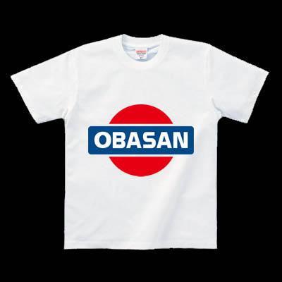 ニセLogo-OBASAN(オバサン)-1