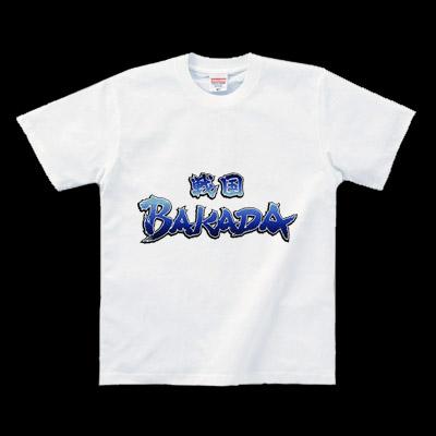 ニセLogo-戦国BAKADA