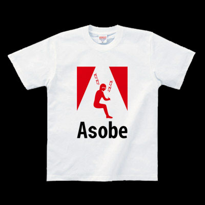 ニセLogo-Asobe