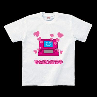 すれ違い通信中-ピンク