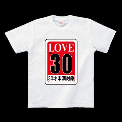 ニセラベル-LOVE 30才未満対象