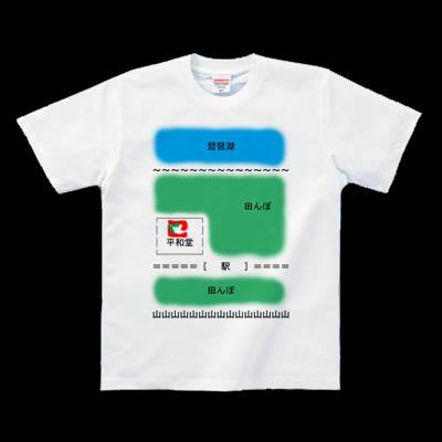 滋賀-AA