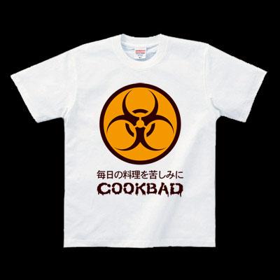 ニセLogo-COOKBAD(作り手側)