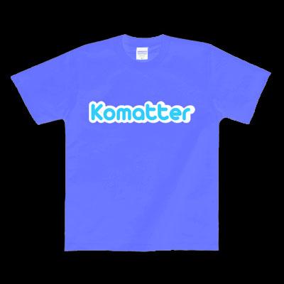 ニセLogo-Komatter