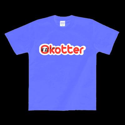 ニセLogo-Okotter
