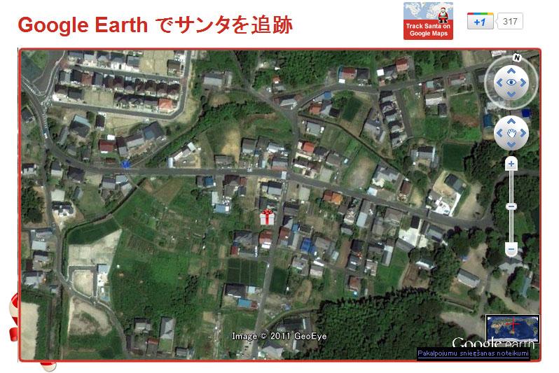 Noradの富士山の位置(ズームアップしてみた)