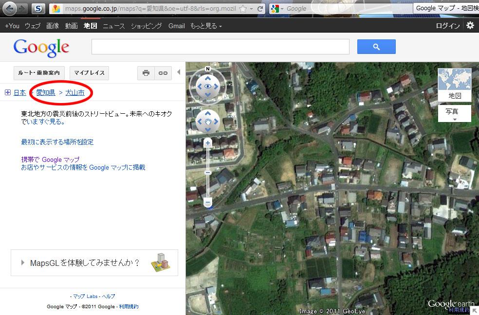 Noradの富士山の位置(特定してみた)