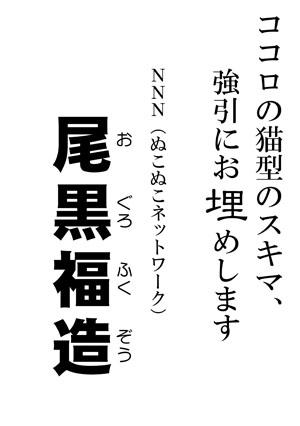 NNNの名刺
