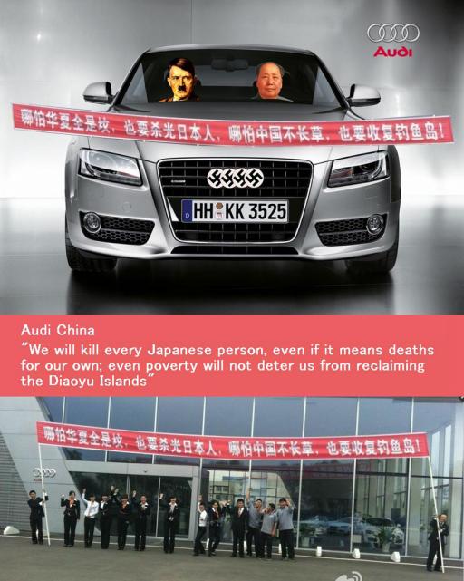 Audi_China