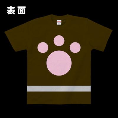 なりきり-「オトモ」的な猫(黒) (表面)