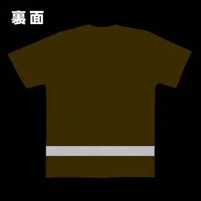 (400 x 400) なりきり-「オトモ」的な猫(黒) (背面)