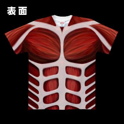 進撃のTシャツ(前面)
