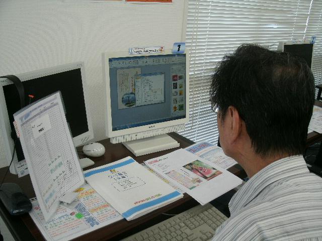 GEDC0075.jpg