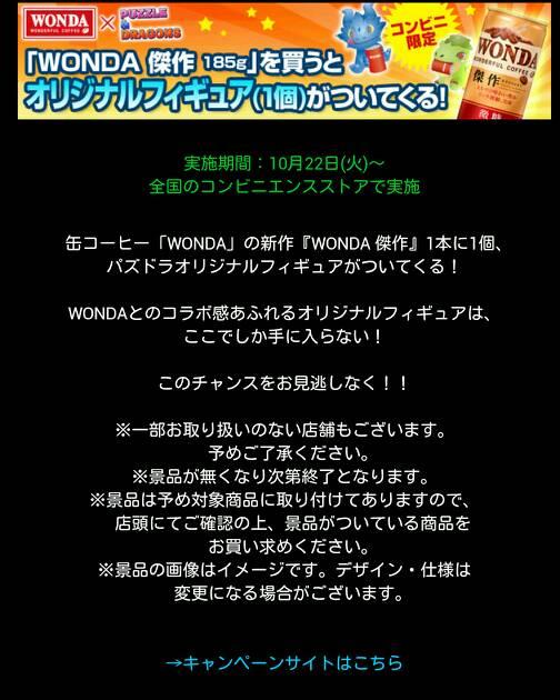 2013101511180793d.jpg