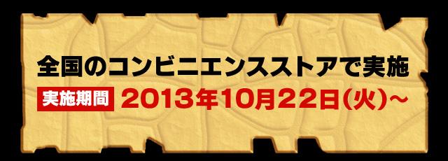 20131015111936606.jpg