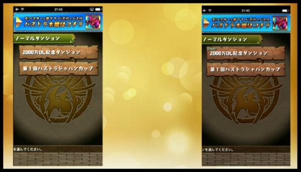 20131107214603.jpg