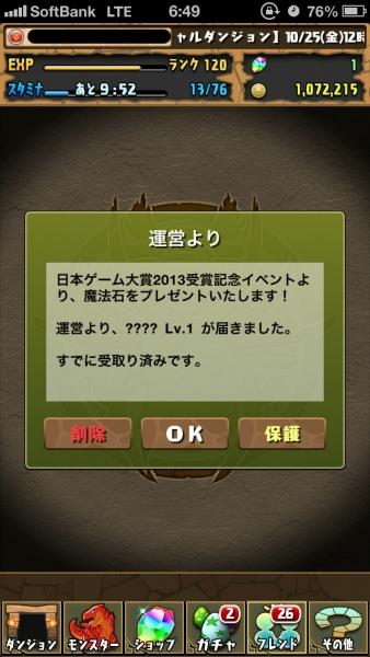 4VEj4Xh_201310251007335b8.jpg