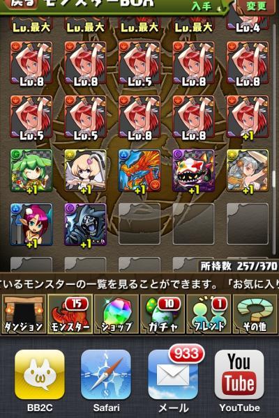 5gM0zhR_20130802151732323.jpg