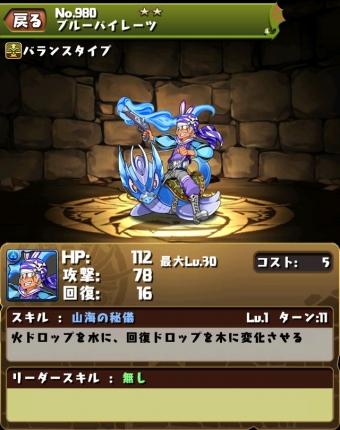 980_20131124164857662.jpg