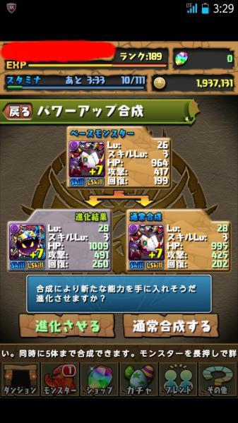 B7HGRz1.jpg