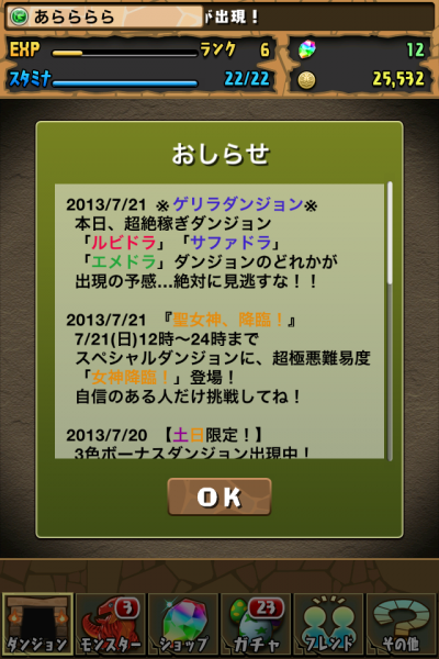 IMG_0803.png