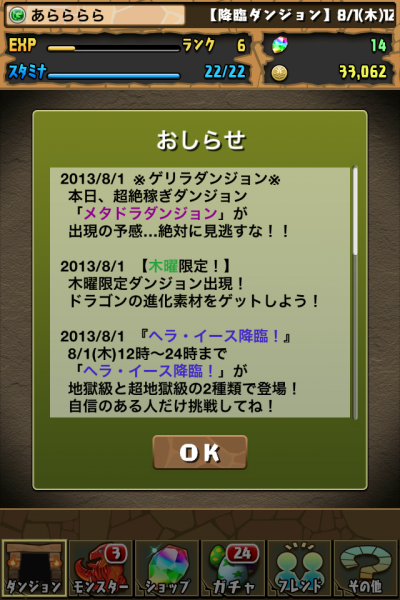 IMG_0815.png