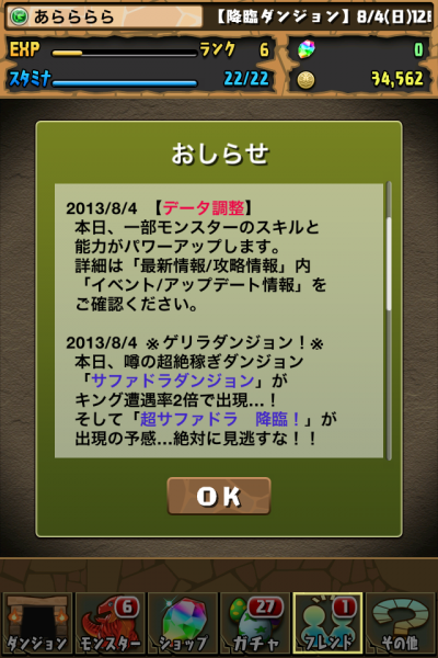 IMG_0816.png