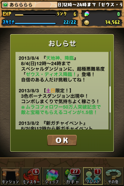IMG_0817.png