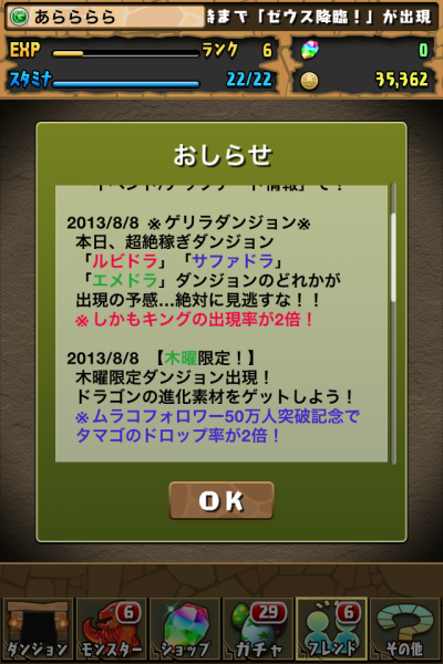 IMG_0818.png